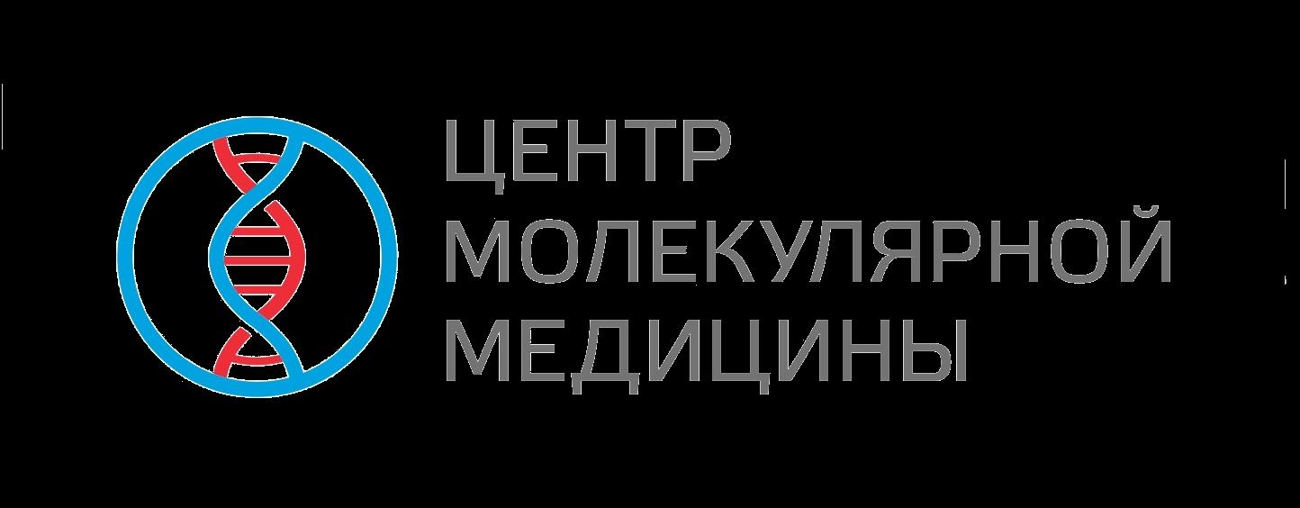 Центр молекулярной медицины на Айтиева